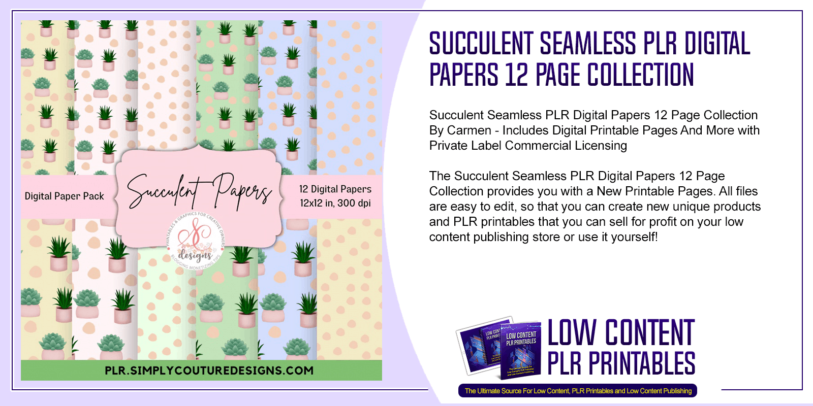 Succulent Seamless PLR Digital Papers 12 Page Collection