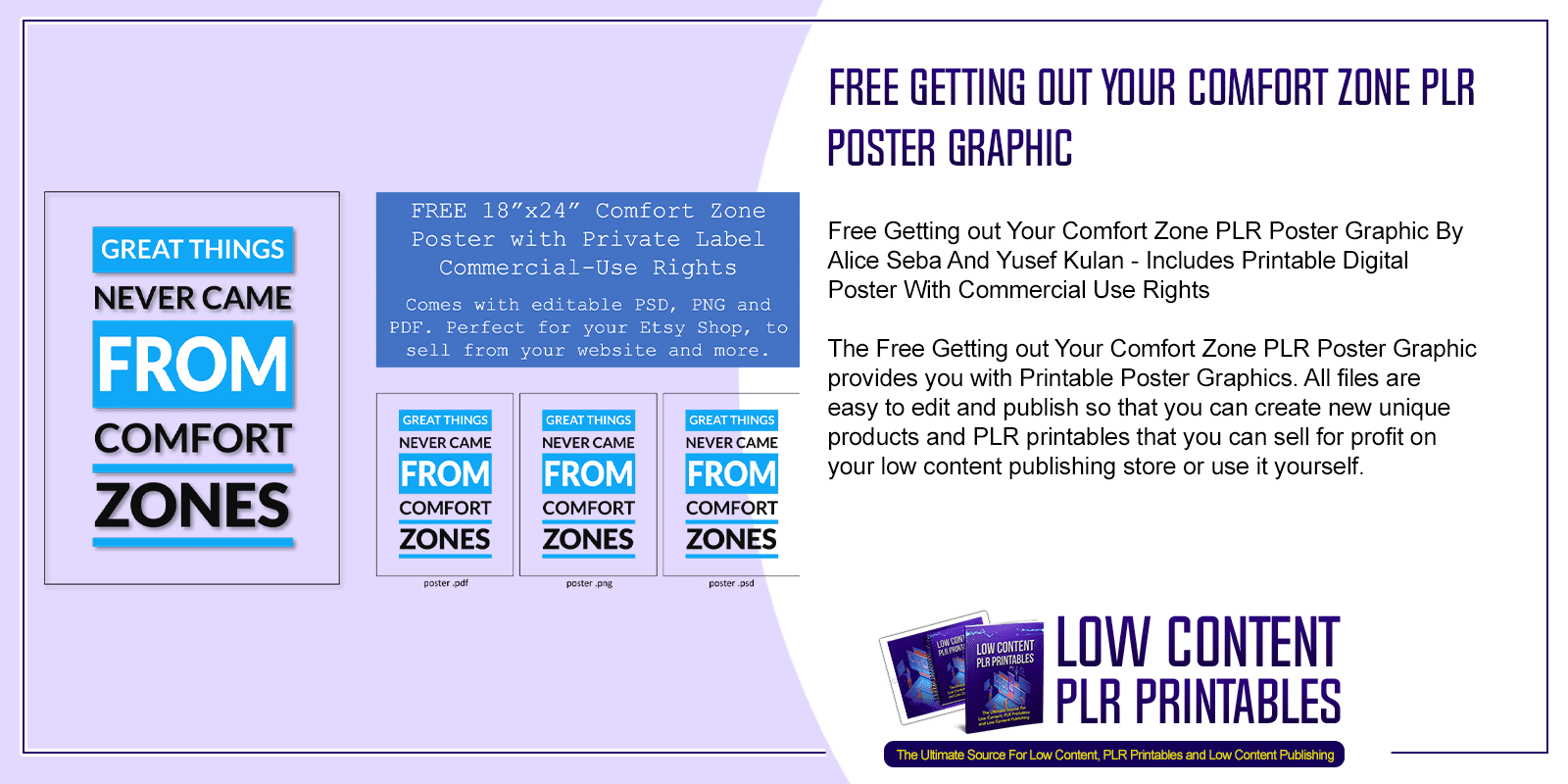 Free Getting out Your Comfort Zone PLR Poster Graphic